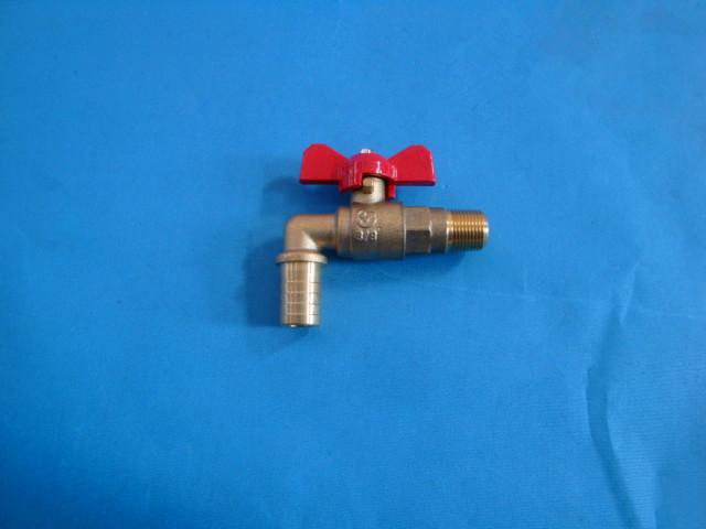 Water flow switch valve
