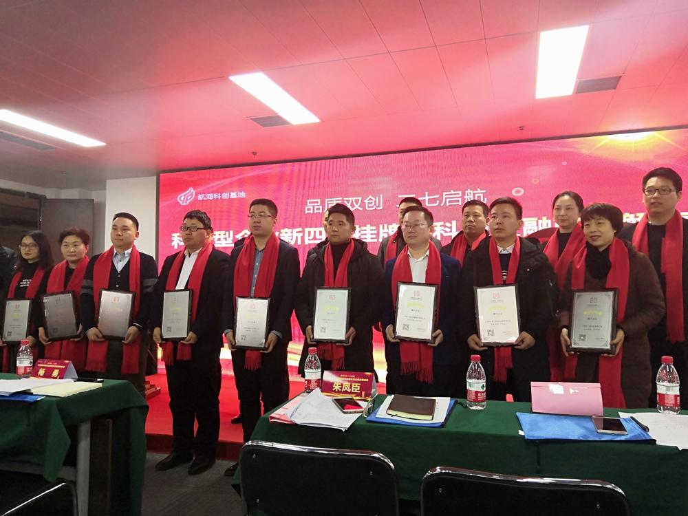 Enterprise honor (4)