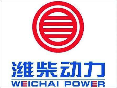 Why did Vietnam's largest bus manufacturer choose Weichai?